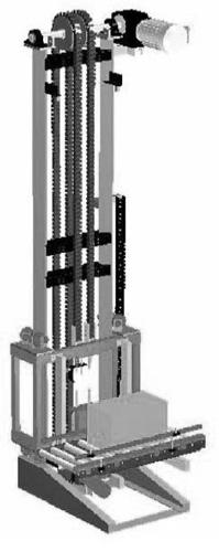Подъемник (лифт)
