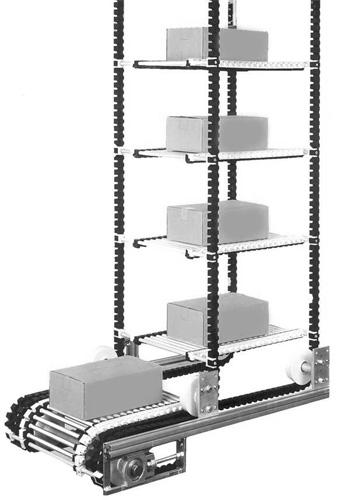 Непрерывный вертикальный конвейер